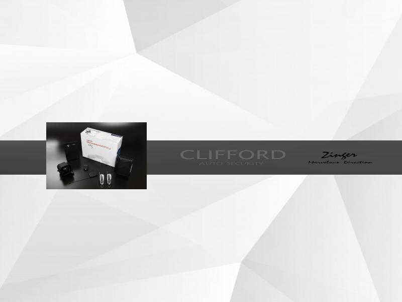 CLIFFORD Concept 470J