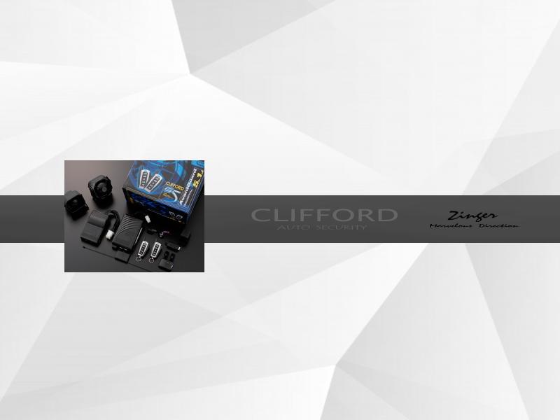 CLIFFORD AvantGuard5.1J