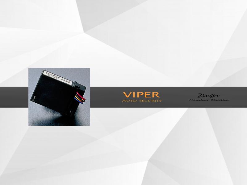 633M デジタル傾斜センサー