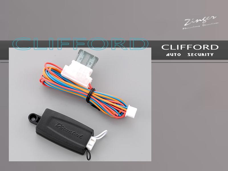 507M デジタル傾斜センサー