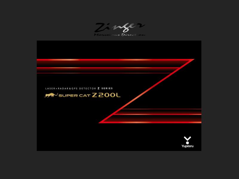 Z200L