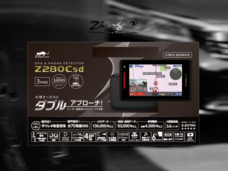 Z280Csd