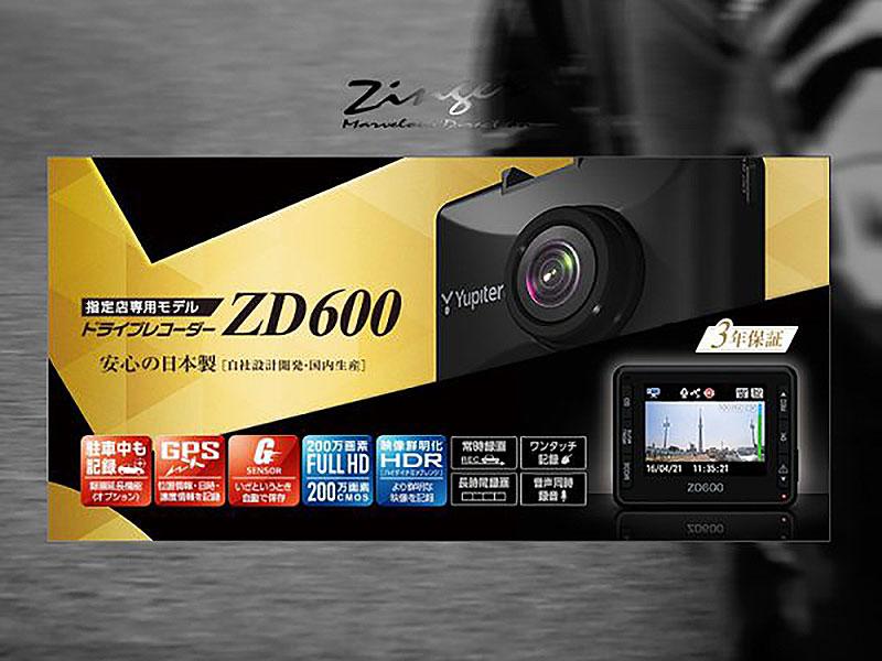 ZD600
