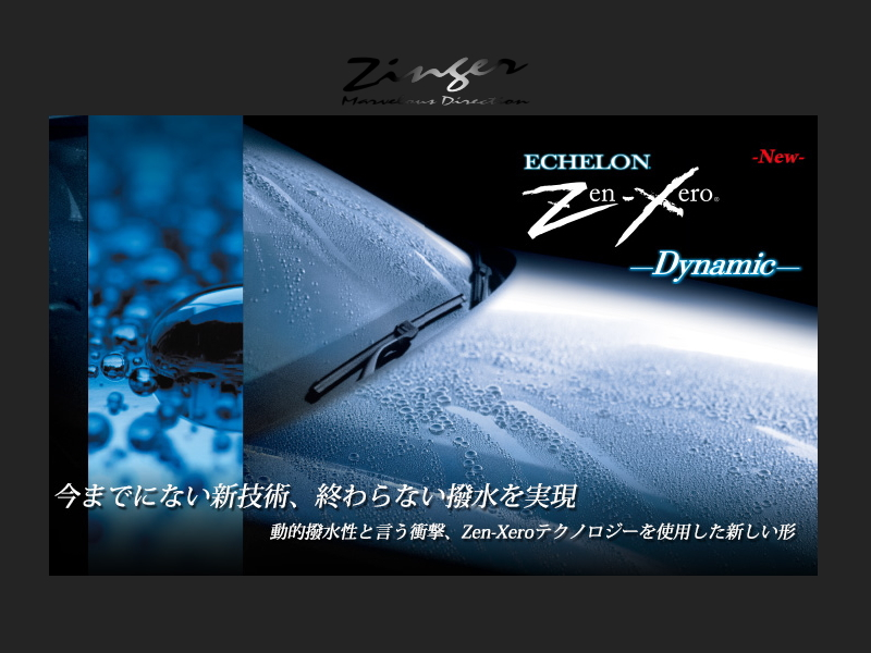 ECHELON ZenXero -Dynamic-