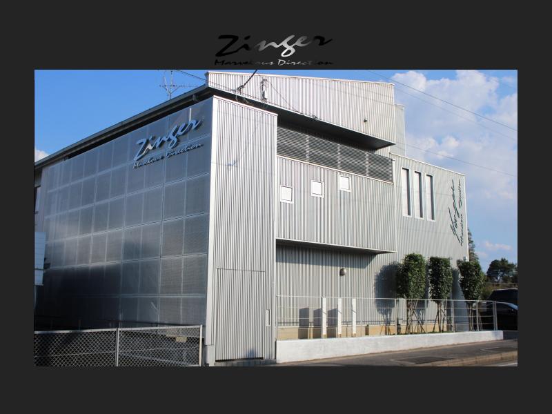 Zinger創業に至るまで。
