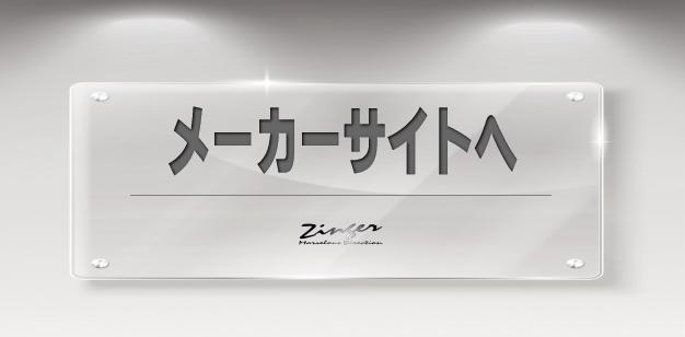 http://pioneer.jp/carrozzeria/