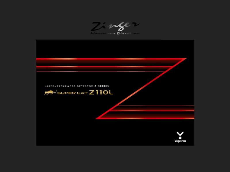 Z110L