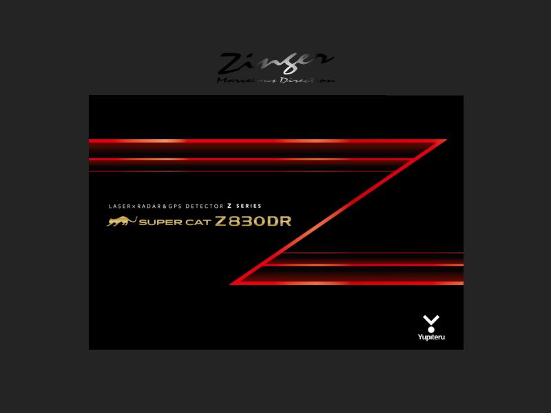 Z830DR
